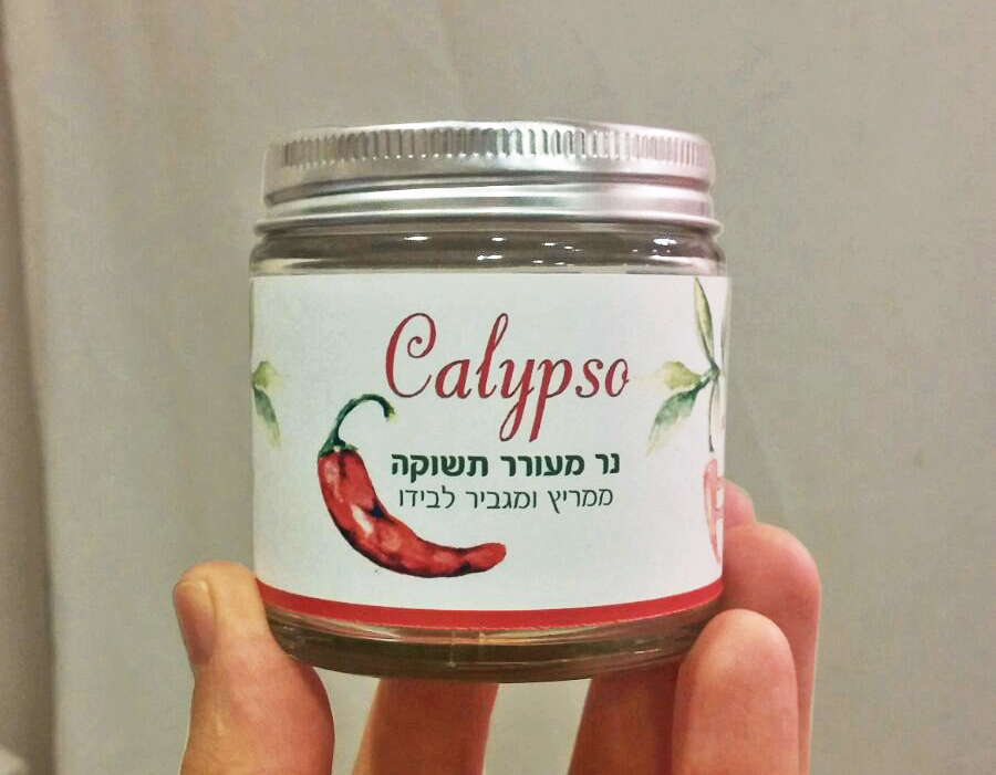 Chilli Pepper Extract Candle-b