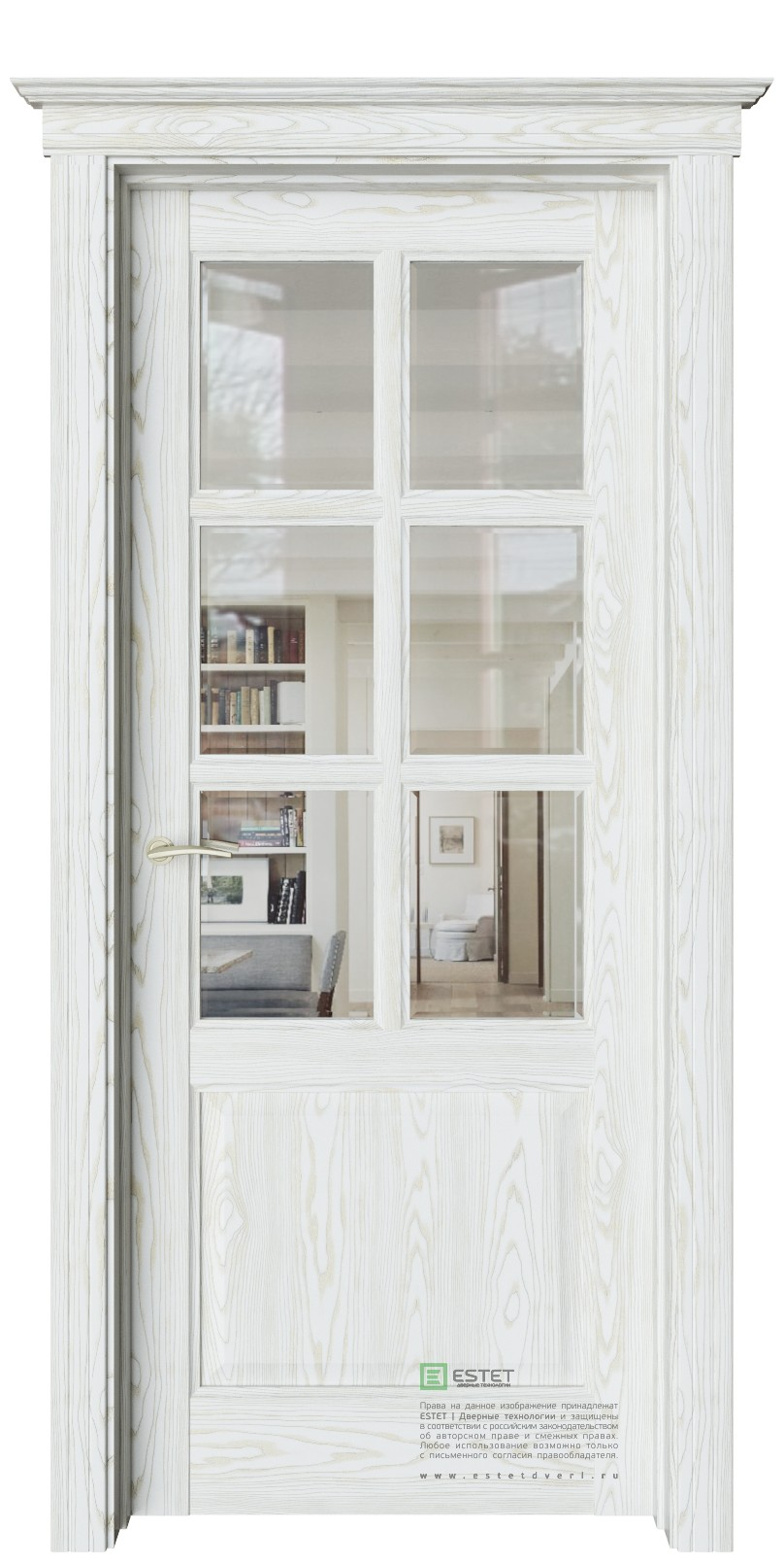 Дверь S14