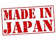 Made-in-Japan-Logo.jpg