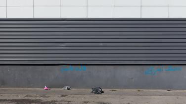 22 septembre 2015, Calais, ville de la pointe Nord de la France, face à l'Angleterre.   Près du port.