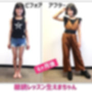 IMG_6200.jpg