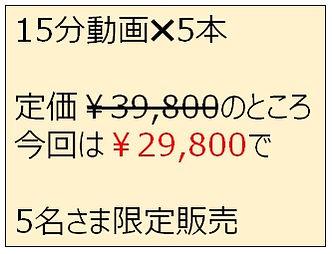 価格.jpg