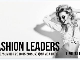 ファッションリーダーズ♥♥♥