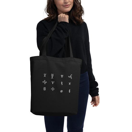 Eco Tote Bag icelandic futhark