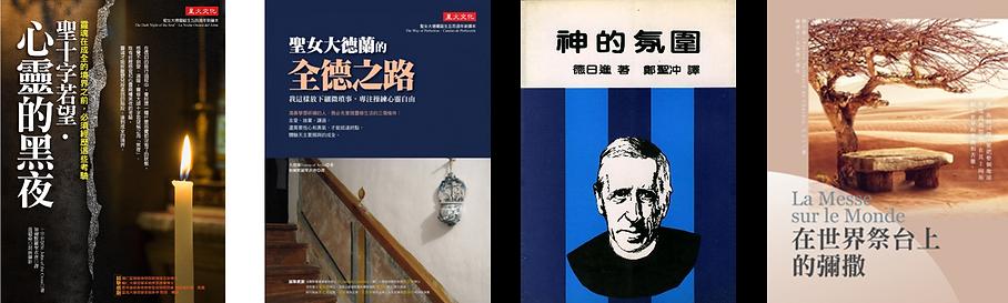 Du Shu Hui Books.png