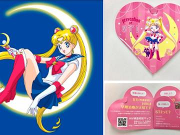 Nuevos condones de Sailor Moon