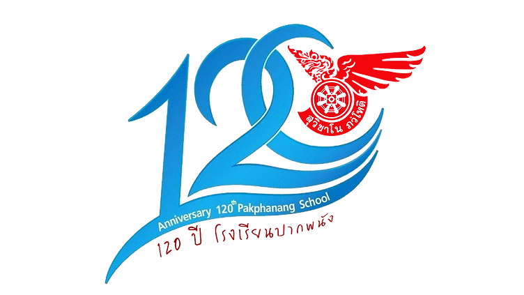 logo 120 ปี.png