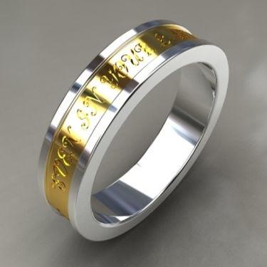 argolla fusion, oro, acero, oro amarillo, 18k, quilates, grabado, anillo, anillo de matrimonio