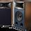 Thumbnail: JBL 4367 Studio Monitor