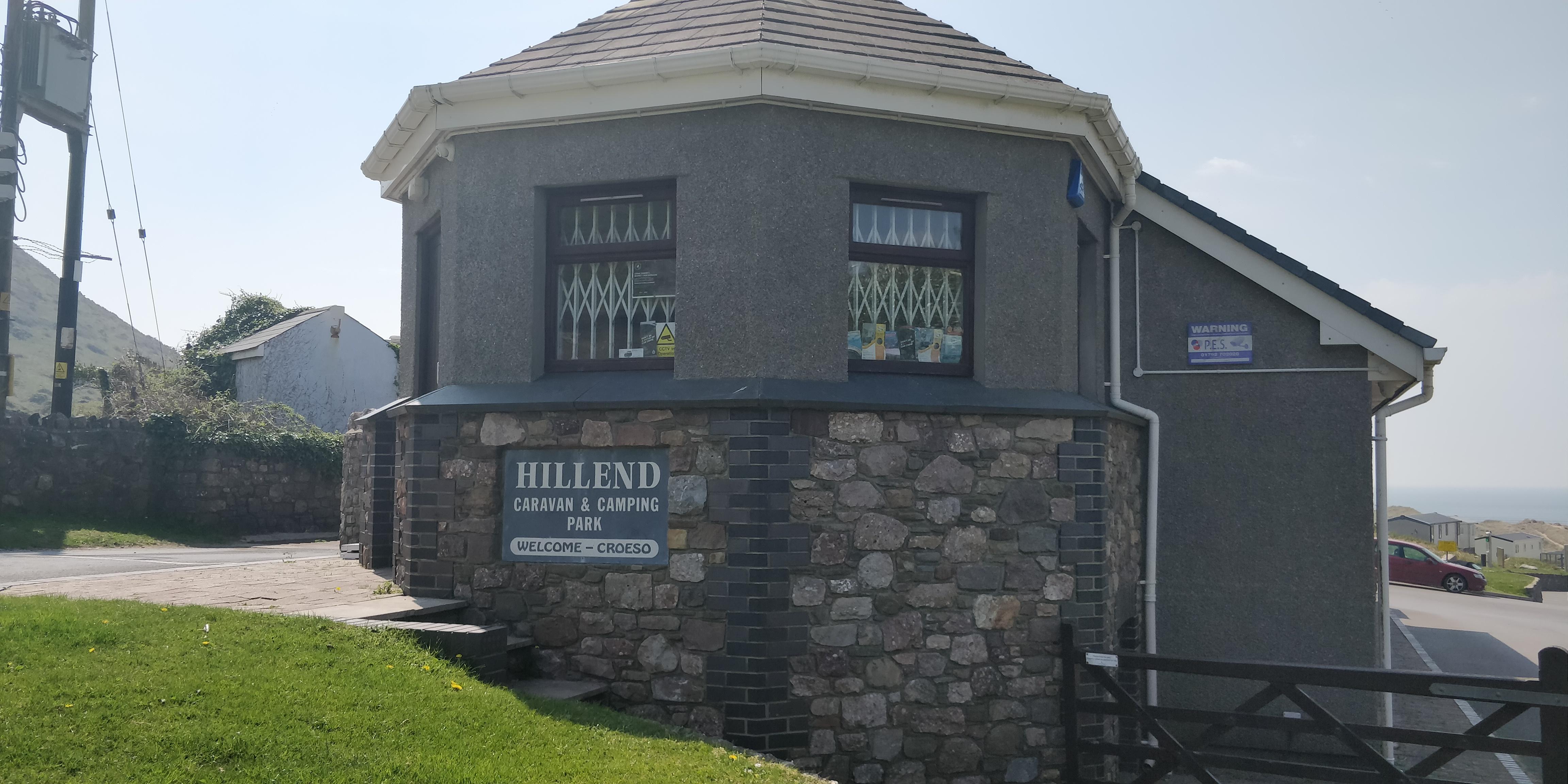 Hillend Gate House