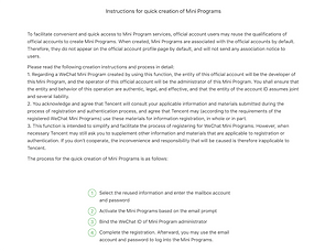 terms for ceating wechat mini-program