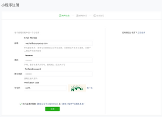 registration account on wechat