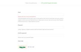 input the new mini-progam info