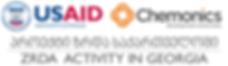 ZRDA new Logo.png