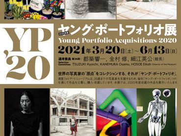 Public Collection/ Kiyosato Photo Art Museum