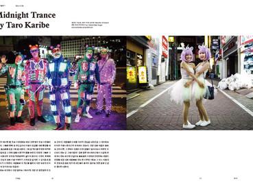 Publishing: Chaeg / South Korea