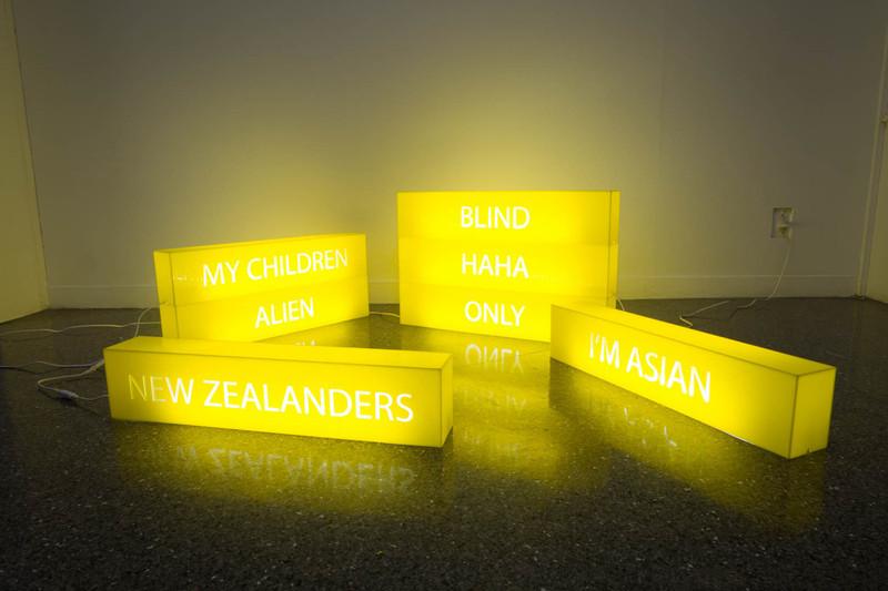 VOICE Yellow Lightboxes_Summer Shimizu-2