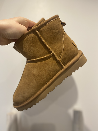 Boots AUSSIE camel