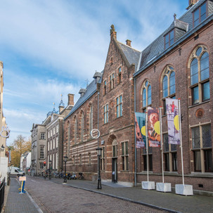 Vacature Coördinator Winkels & Entree bij Centraal Museum