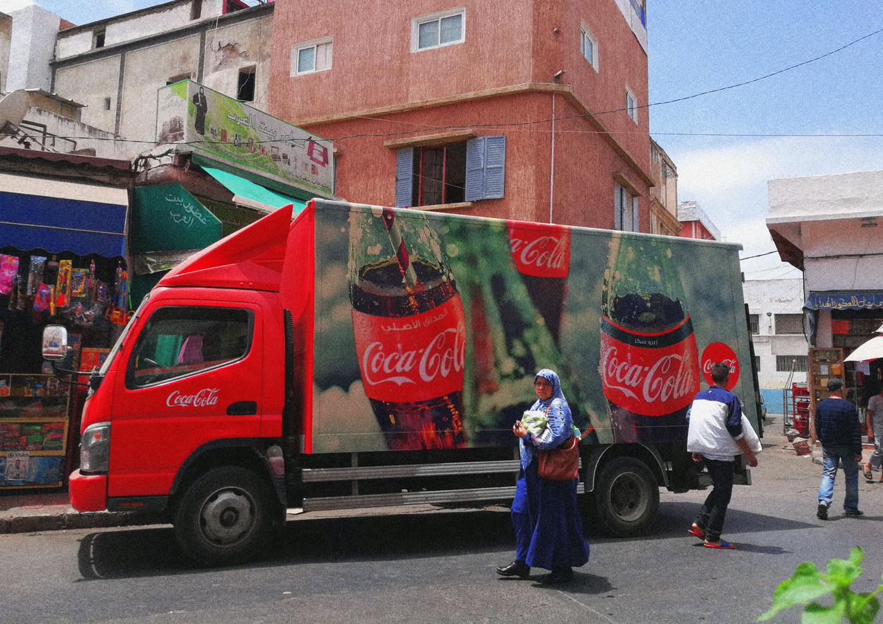♡ MAROC [المغرب]