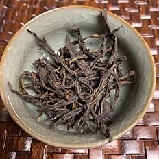 Zhi Lan Xiang