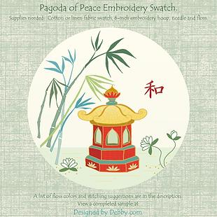 Pagoda of Peace Embroidery Design