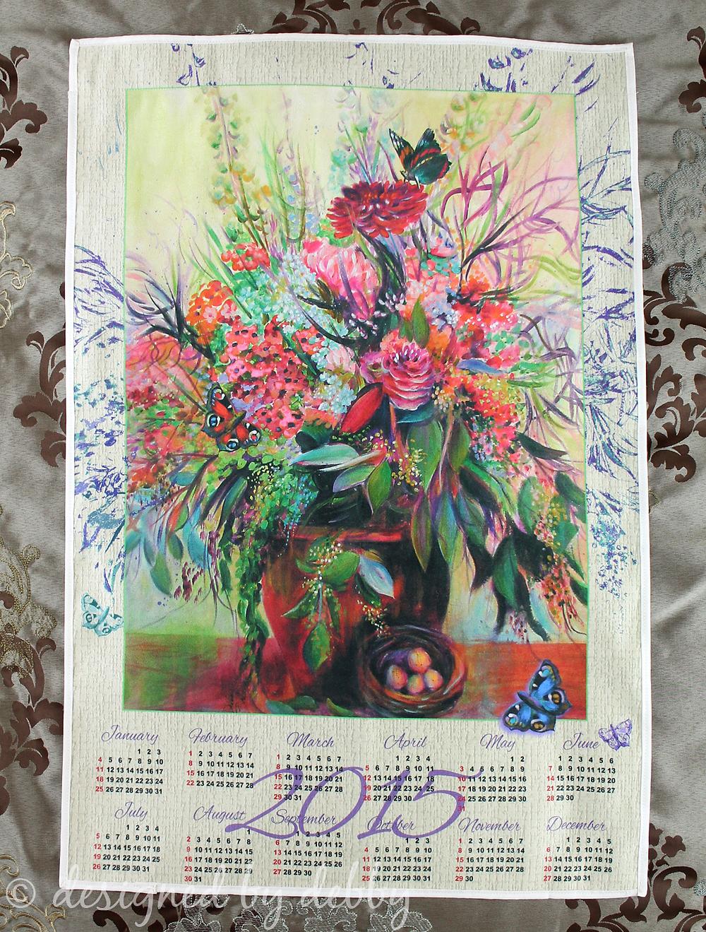 calendar - wix.png