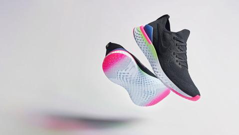 Nike LDN
