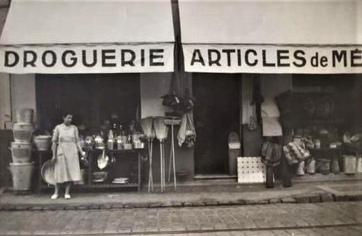 1950 Cours Galliéni