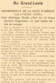 Club Athlétique du Moulins d'Ars