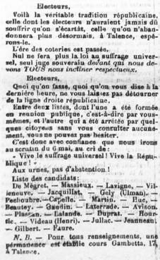 Réunion Républicaine