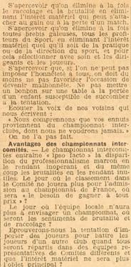 018 Championnat intercomités