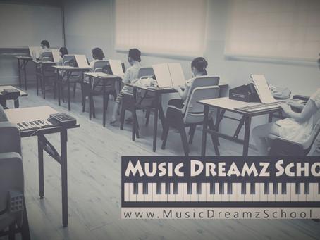 Musicians are born!