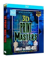 3d prnt masters, bluray, amazon, documentary, 3d printing, fim