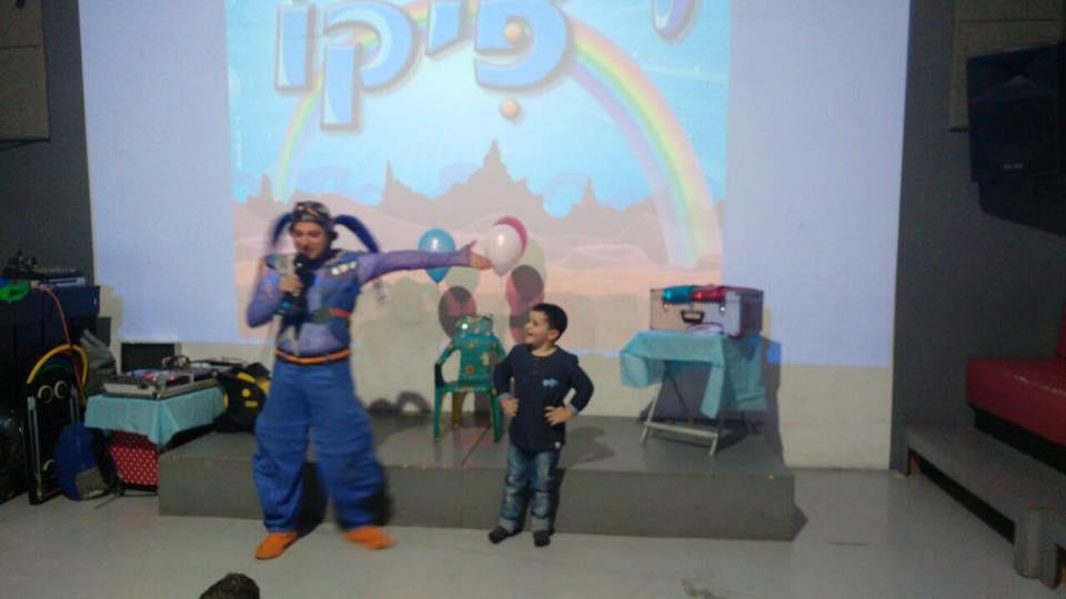 פיקו כוכב הילדים בג'ימבולנד