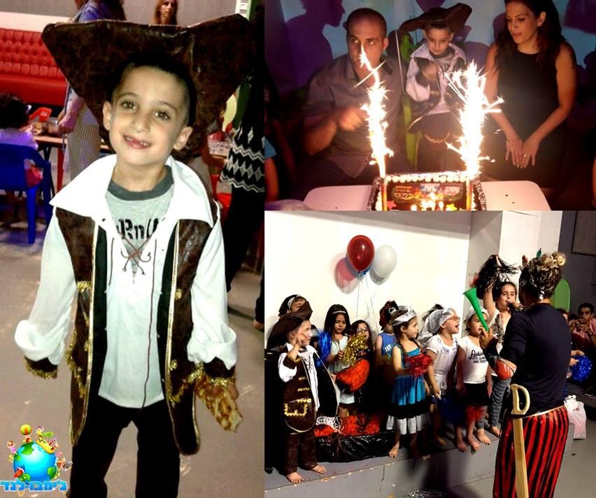 יום הולדת 5 לאדם בג'ימבולנד