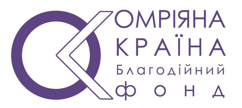 Лого-Фонд-ОК.jpg