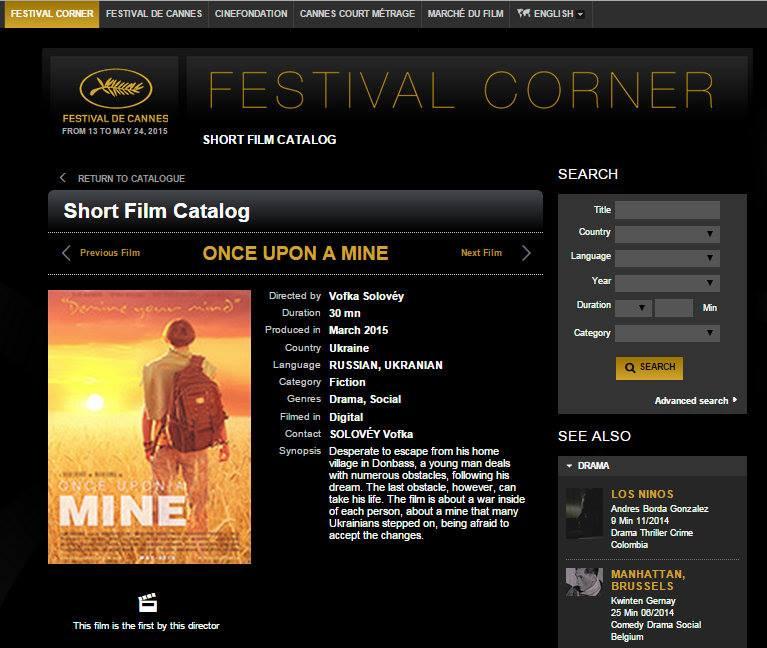 Mine Cannes.jpg