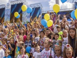 З розмахом завершився конкурс «Омріяна Україна очима дітей»