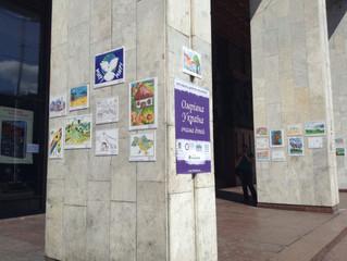 В Києві відкрилася виставка дитячих малюнків