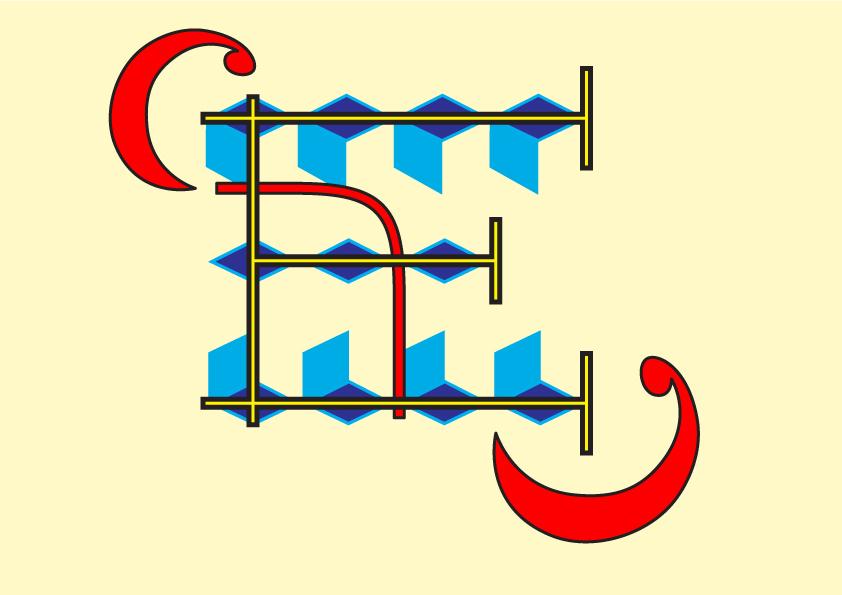 Logo Design Erica Araujo