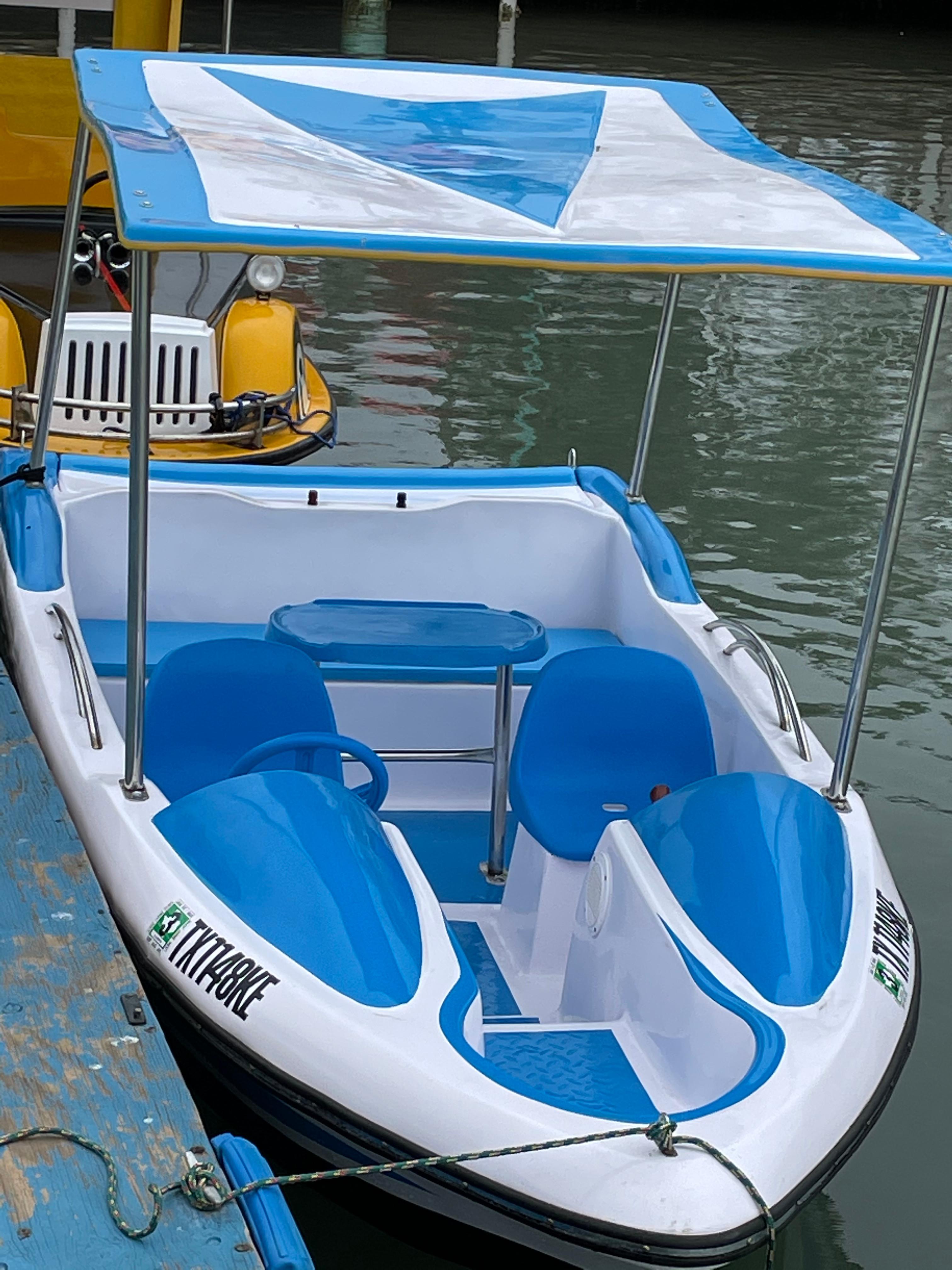 Blue Sport Boat