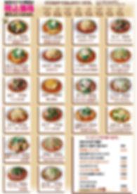 Web用2020_A4_02.jpg