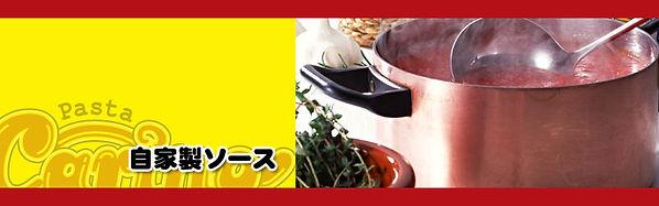 三重県,あんかけ,パスタ,カリーノ