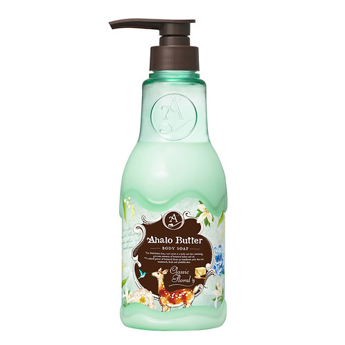 Ahalo Butter Body Soap - Classic Floral 500ML