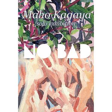 Whitagram-Image 3.JPG