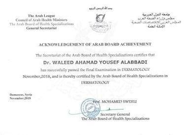 Doctor Waleed Derma Board Dubai Aesthetic