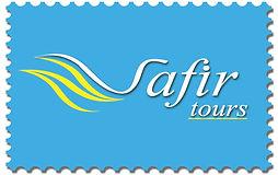 safirlogo-latest.jpg