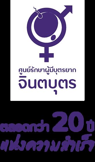 head_purple_4x-8.png
