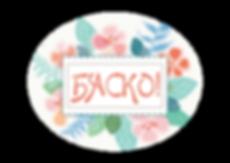 ТерриторияРу_лого---4.png